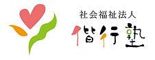 kaikoujuku_logo_edited.jpg