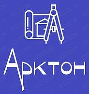 лого арктон.jpg