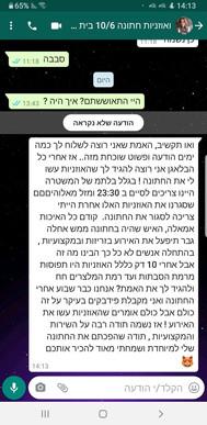 WhatsApp Image 2021-06-22 at 00.41.34.jpeg