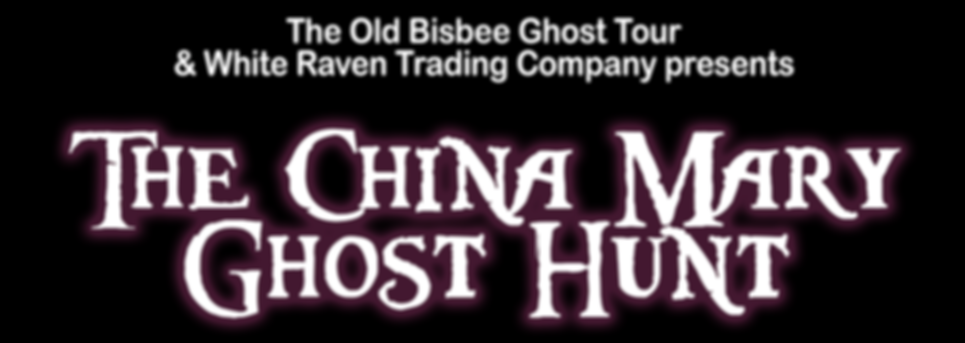 China Mary Ghost Hunt