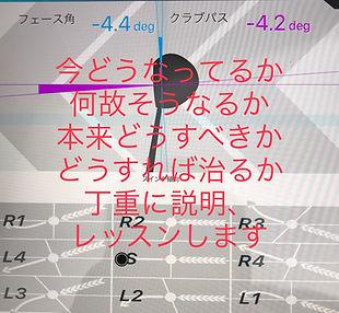 軌道.jpg