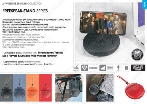 FREESPEAK-STAND series.jpg