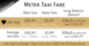 City Taxi Fare 2019.10.1~_Fukuoka.jpg