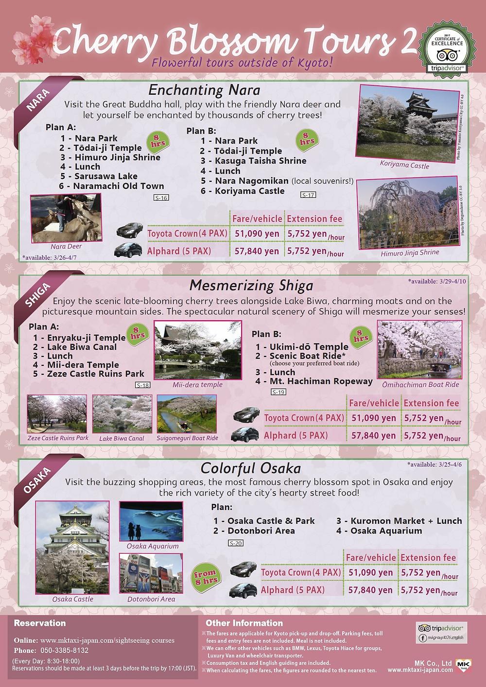 Kyoto Sakura Tours 2 - View PDF