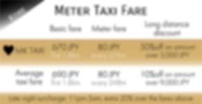 City Taxi Fare 2019.10.1~_Kobe.jpg