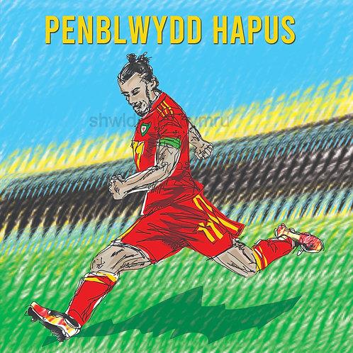 Gareth Bale Card
