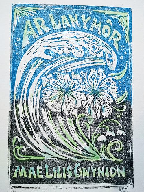 Print Lino Ar Lan y Môr/Lilis Gwynion Lino Print