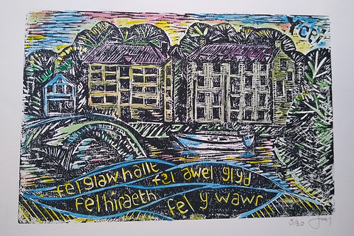 Y Cei Aberteifi -  print lino