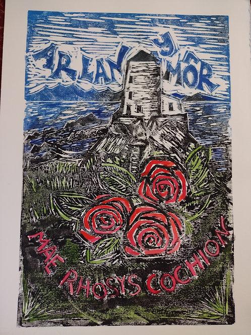 Seaside Lino Print 1 / Lino print
