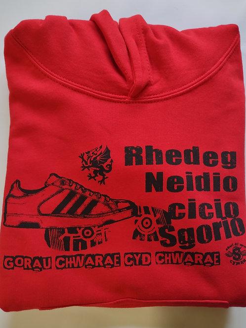 Hood Rhedeg Neidio