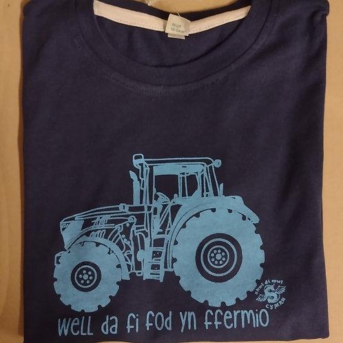 T-shirt I'd rather be farming