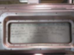 Final right hand door - message from Dun