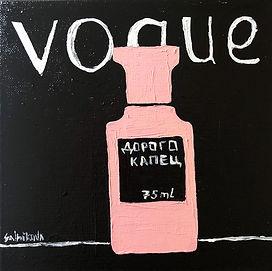 Expensive kapets_Valeriya Salnikova_oil