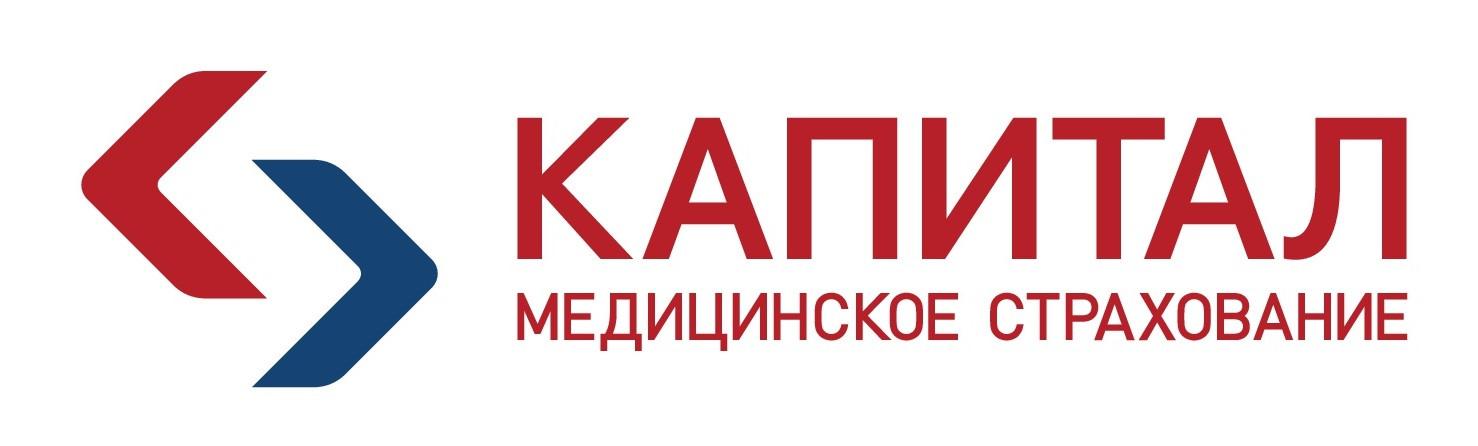 Филиал ООО «Капитал Медицинское Страхование» в РС (Я)