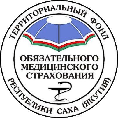 Уважаемые жители и гости Республики Саха (Якутия)!