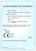CE 안면 모듈 인증서.jpg