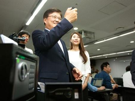 아이리시스-홍채인식, 220억원 수출 계약