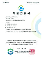 도어록_KS인증서.jpg