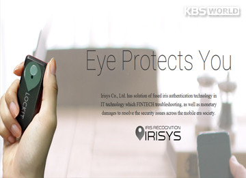 Irisys, a developer of iris recognition USB flash drives