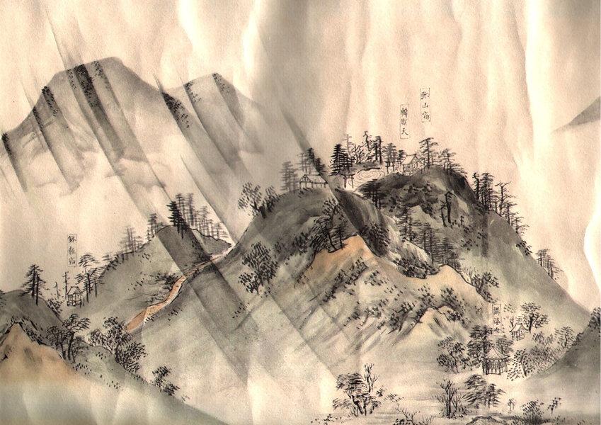 大和名所図絵1弥山.jpg