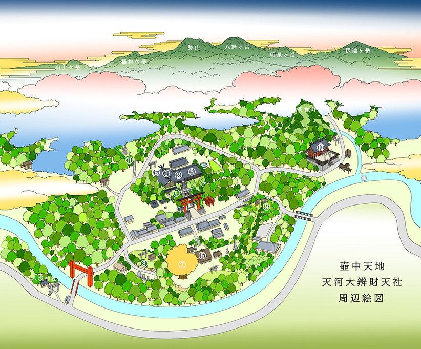 壺中天_天河地図WEB用.jpg