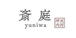 斎庭_logo3.jpg