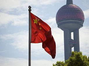 flag-754582_1920.jpg