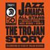 Singology Celebrates 50 Years of Trojan Records!