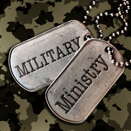 militaryministry.png