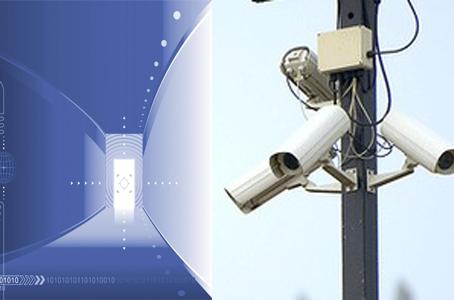 Objetivos de un sistema de protección física (PPS)