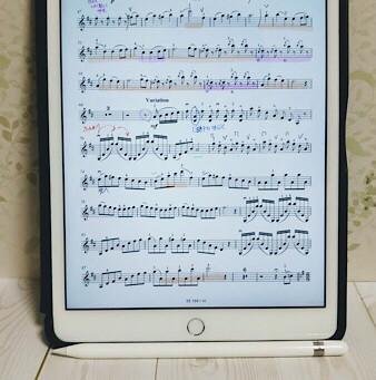 オンラインで音楽を学ぶ