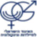 האיגוד הישראלי למיילדות וגניקולוגיה.jpg