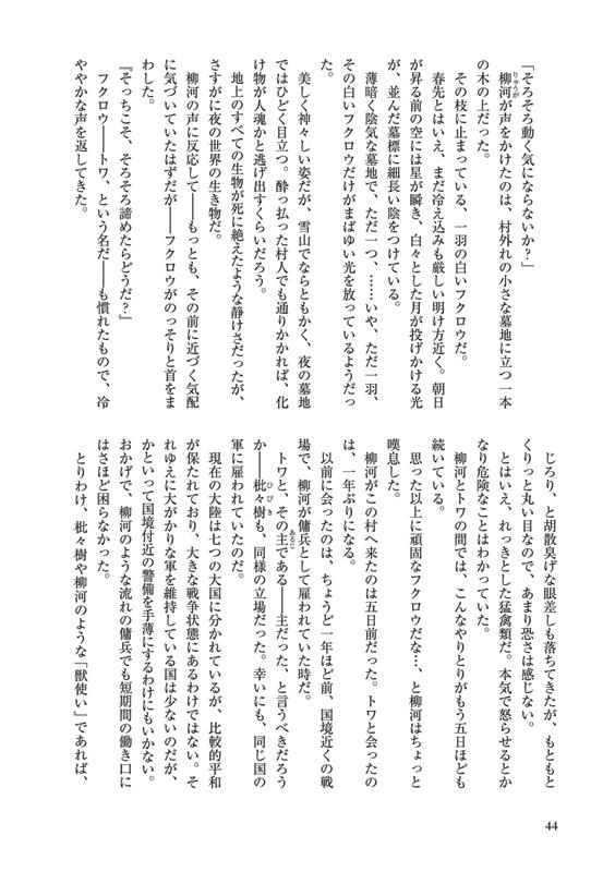 サンプル1
