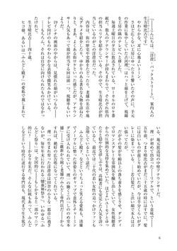 洋澄コレクションサンプル1