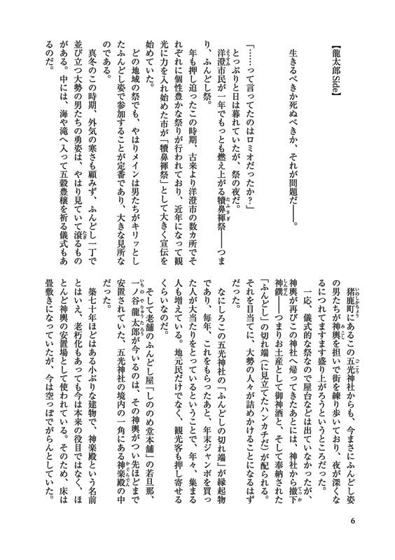 洋澄観光ガイド1