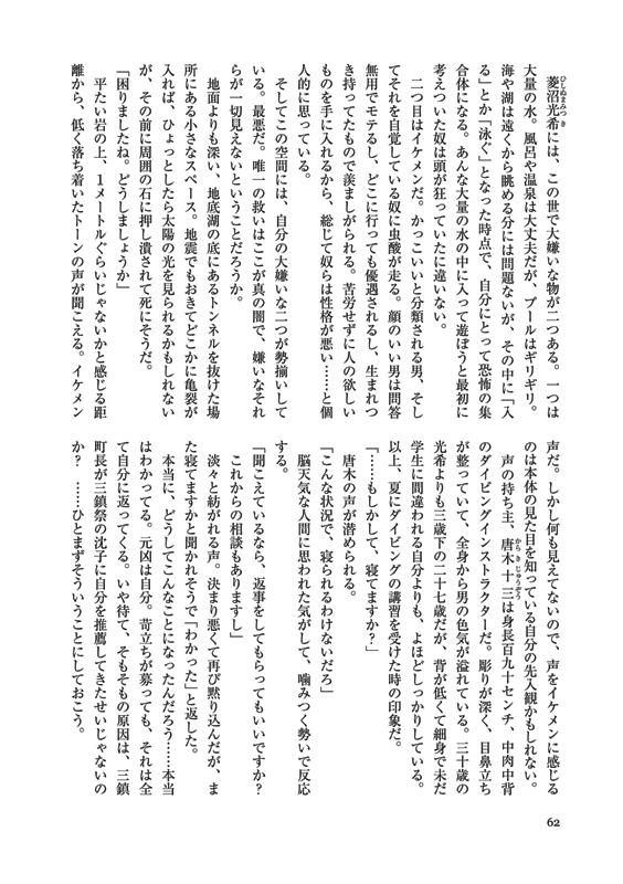 洋澄観光ガイド2