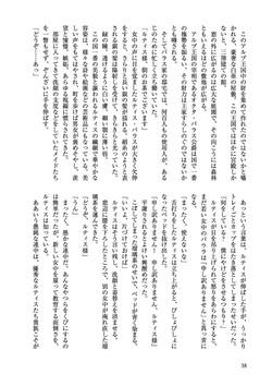 きみとぼくサンプル3