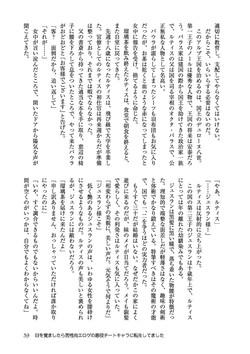 きみとぼくサンプル4