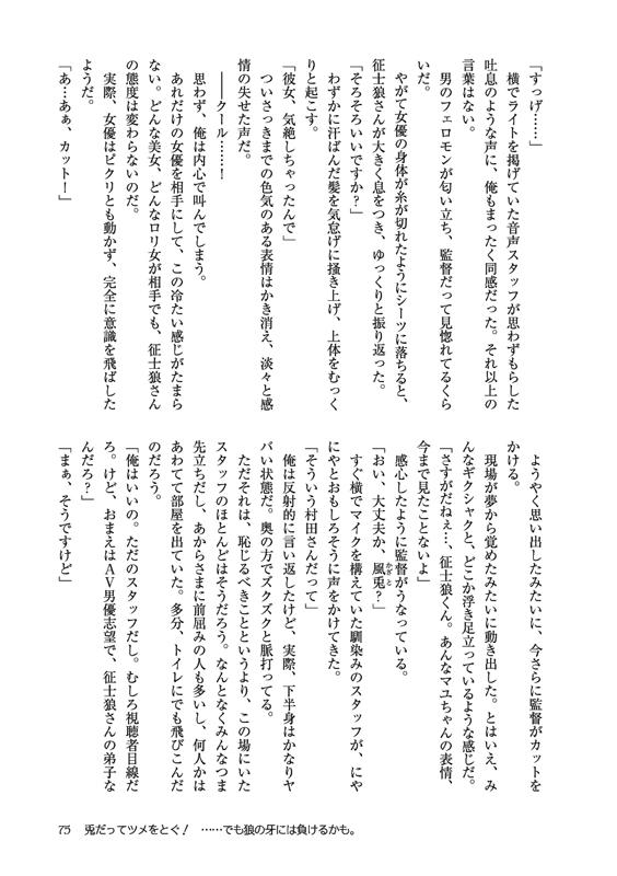きみとぼくサンプル6