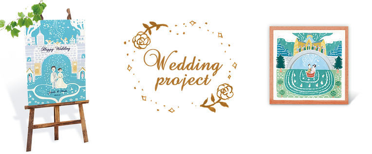wedding_title.png