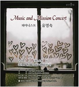 Concert series4