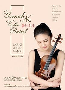 Concert series 3