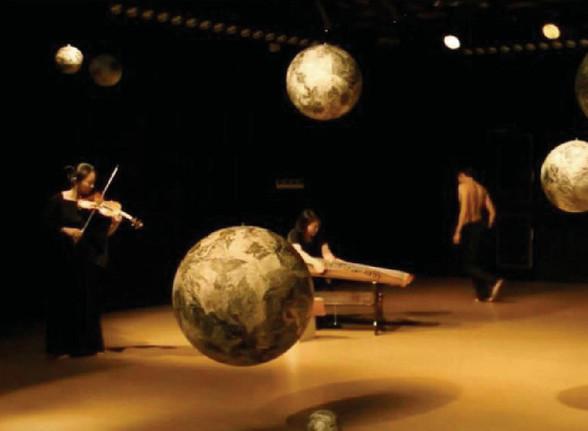 SpaceU concert