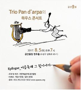 Concert series 8