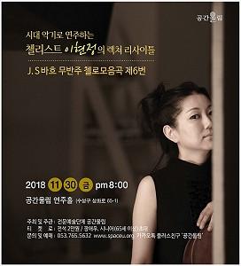 Concert series 2