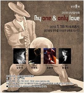 Concert series 5