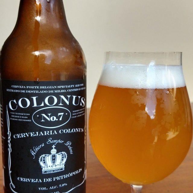 Cervejaria Colonus