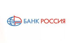 lichnyy-kabinet-banka-rossiya-2