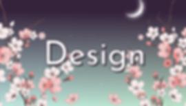 design-p.png