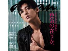 【Media featured】S.がanan3月31日号に掲載されました!